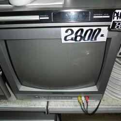 Телевизор рабочий с пультом.