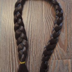 Braids 2pcs (new)