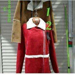Jacket slackened, warm winter