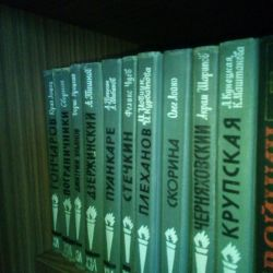 Books (many different)