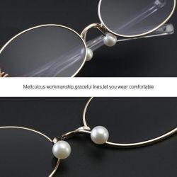 Женские очки. Оправа медицинская. Оправа ободковая