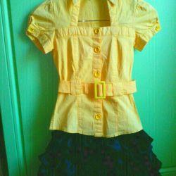 Suit Blouse + Skirt !!!