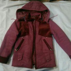 16.3 Куртка