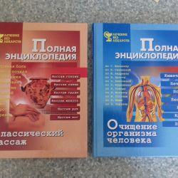 Books, price for 2pcs