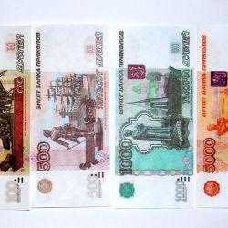 Деньги банка приколов российские