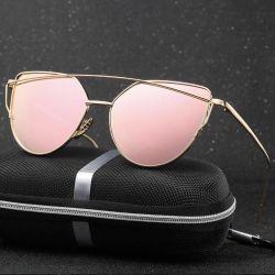New Cat Eye Glasses