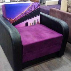 Kravá Chair