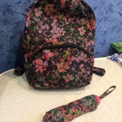 Рюкзак и зонт