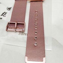 NEW Apple Watch Strap