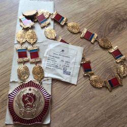 İmza töreni 1983