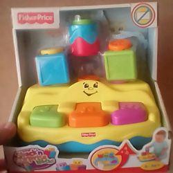 Jucărie educativă de la Fisher Price