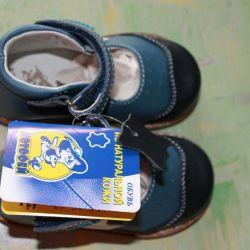 Yeni DERİ. ayakkabılar, sandaletler Kotofey, s. 21, çocuklar