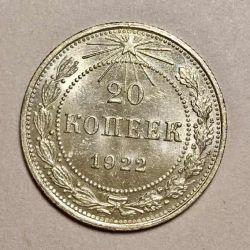 Монета  люкс