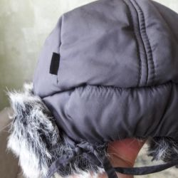 Children's winter cap