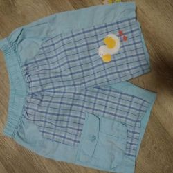 Shorts for the boy