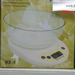 Ηλεκτρονικές ζυγαριές κουζίνας μέχρι 5kg.