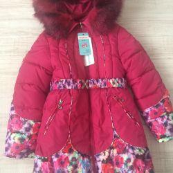 Winter Disvey Coat