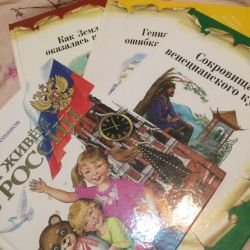 Cărți frumoase pentru copii minunate