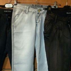 Женские джинсы пакетом