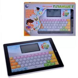Навчальний планшет, 50 функцій.