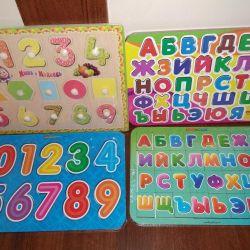 Εισαγωγή ξύλινων πλαισίων Αλφάβητο, νέα στοιχεία