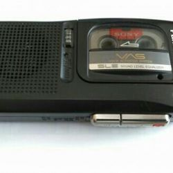 Dictaphone Panasonic 502 minicasset new