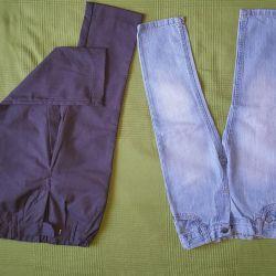 Νέα τζιν παντελόνια 3-6l 104-116cm αγόρι παιδί