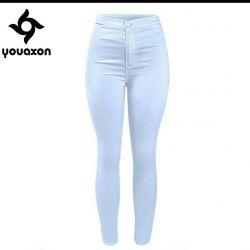 Λευκά Stretch Jeans