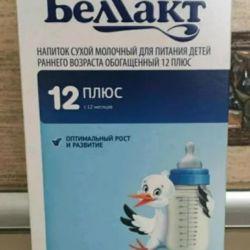 Bellakt 12 plus