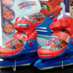Skates size 26-29 new