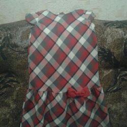 Φόρεμα HM