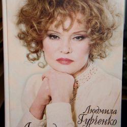 Ludmila Gurchenko'nun