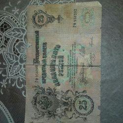 Παλαιά χρήματα