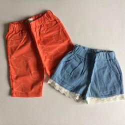 Pantaloni scurți pentru fete / mici 78-90 cm