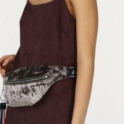 Τσάντα του Tommy Halfiger