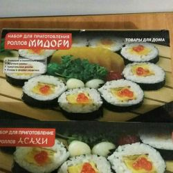 Set for making rolls. New in package.