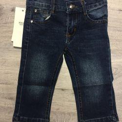 Armani Boy Jeans