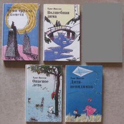 Туве Янссон - Муми - Тролли - 4 книги - 1991 год