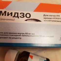 Anti-alcohol medicine Mizo