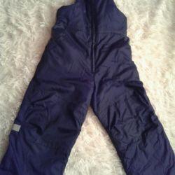 Зимние Куртка+штаны