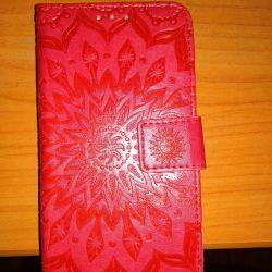 Θήκη τηλεφώνου για Huawei Honor 6s