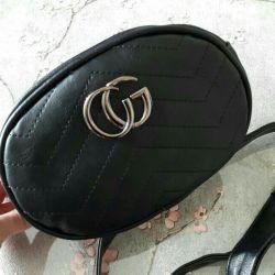Bel çantası