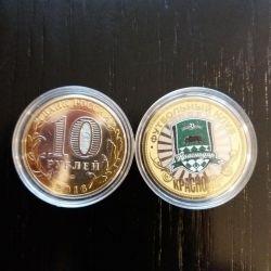 Монеты фк краснодар