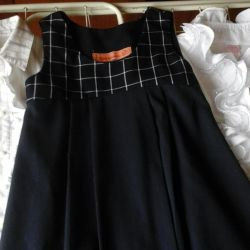 School uniform for a girl of 6-7 years, 4 subjects