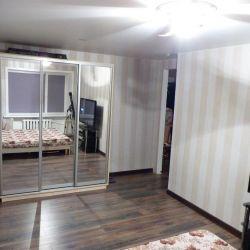 Apartament, 2 camere, 45,6 m²