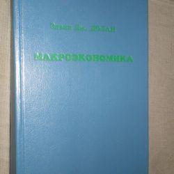 Edwin J. Dolan - Macroeconomics