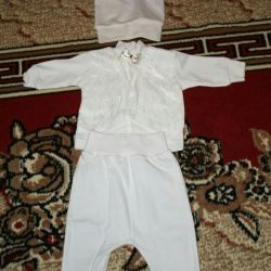 Suit for discharge