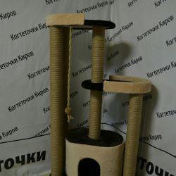 Kogtetochka με στρώματα