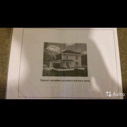 Проект дома обмен