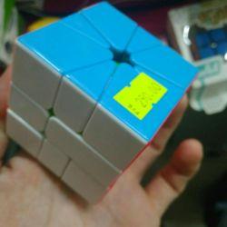 Rubik küpü sıradışı